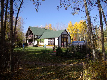 fall house 1